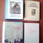 Продам книги - миниатюры, Новосибирск