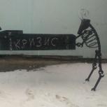 Мангал ручная работа, Новосибирск
