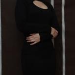 Черное трикотажное платье, Новосибирск