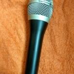 Микрофон вокальный beyerdynamic tg v50d, Новосибирск