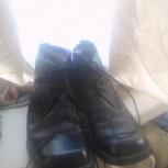 Продам зимние ботинки, Новосибирск