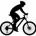 Куплю велосипед горный, Новосибирск