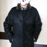 продам мужскую дубленку, Новосибирск
