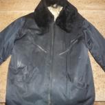 Куртка-тулуп, Новосибирск