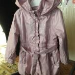 курточка для девочки р-р 24, Новосибирск