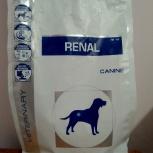 Лечебный корм для собак Роял Канин Ренал, Новосибирск