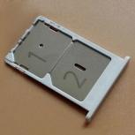 Куплю SIM лоток (Держатель сим карты) Xiaomi Mi4, Новосибирск