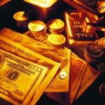 Оценка и Скупка монет, Продать монеты в Новосибирске, Новосибирск