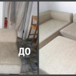 Чистка мягкой мебели на дому а-чистка в новосибирске! Акция, -15%!, Новосибирск