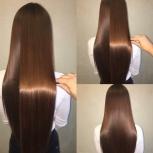 Кератиновое восстановление волос, Новосибирск