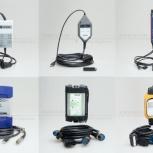 Продажа дилерского диагностического оборудования, Новосибирск