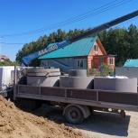 Услуги самогруза 3 т, 5 т, 8 т, 10 т, Новосибирск