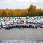 Грузоперевозки,вывоз мусора,переезд.круглосуточно, Новосибирск