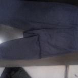 Новые мужские штаны, Новосибирск
