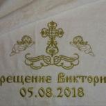 Крестильное полотенце. Полотенце для крещения, Новосибирск
