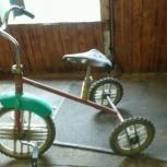 Детский велосипед пр-во СССР, Новосибирск