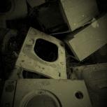 Утилизация стиральных машин б/у (вынос бесплатно), Новосибирск