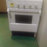 Продам плиту газовую, Новосибирск