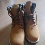 Ботинки зимние Martin Bester мужские новые 41 размер, Новосибирск