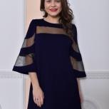 Платье на любой случай, Новосибирск