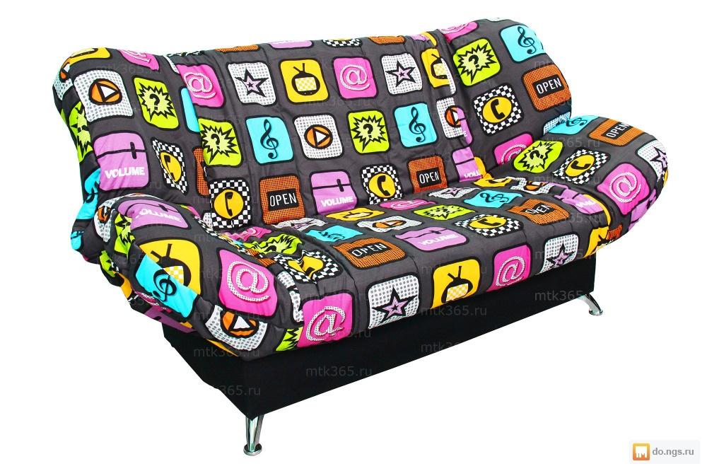 диваны кресла в новосибирске купить мягкую мебель нгсдом