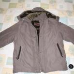 Продам куртку мужскую Foxyman, Новосибирск