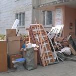 Утилизация старой мебели из квартиры,хлама из гаража, Новосибирск
