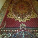 Отличный большой ковер, Новосибирск