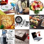 Курьерская служба срочной доставки по Новосибирску день в день, Новосибирск