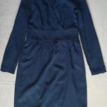Платье синее с запа'хом, р-42(44), Новосибирск