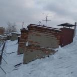 Сброс снега, высотные работы, Новосибирск