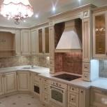 Кухня Валенсия, Новосибирск
