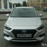 Прокат нового автомобиля на любое Ваше мероприятие, Новосибирск