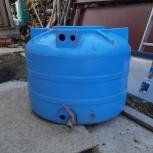 Продаем емкость для воды 200 л, пищевая, Новосибирск