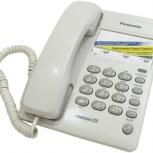 Продам телефон проводной panasonic kx-ts2361ruw, Новосибирск