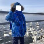 Зимний костюм DONILO, Новосибирск