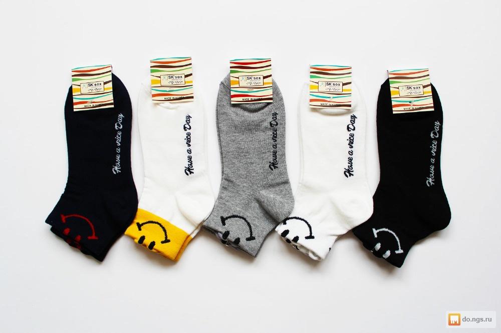 6d65363b3574a Корейские носки оптом Цена - договорная., Новосибирск - НГС.ОБЪЯВЛЕНИЯ