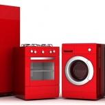 Скупка вывоз бытовой техники утилизация холодильников, Новосибирск