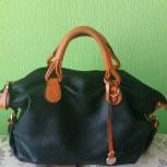 Продам сумку Pola эко кожа, Новосибирск