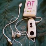 Продам MP3 плеер Qumo Fit, Новосибирск