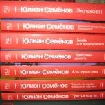 Книги.Коллекционные издания., Новосибирск