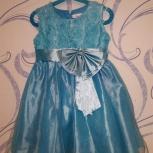 Продам платье небесного цвета 110см, Новосибирск
