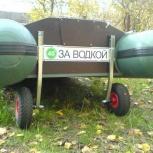 Оснастка для лодок и рыбалки, Новосибирск