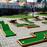 Аренда мини-гольфа для ваших мероприятий, Новосибирск