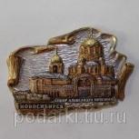 Магнит 3D - объемный Новосибирск, Новосибирск