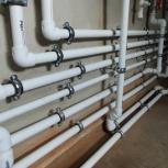 Монтаж систем водопровода, отопления, канализации, Новосибирск