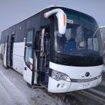 Аренда, заказ автобусов, Новосибирск