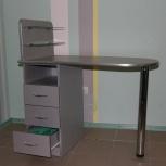 Маникюрный стол, Новосибирск