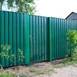 Забор.Забор из металлического штакетника.Деревянные заборы,ворота и др, Новосибирск