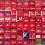 Куплю в коллекцию  упаковки от сигарет и папирос, Новосибирск